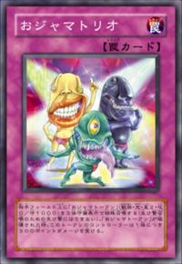 OjamaTrio-JP-Anime-GX.png