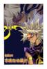 Yu-Gi-Oh! Duel 271 - bunkoban - JP - color.png