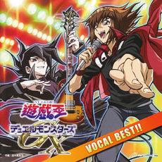 Yu-Gi-Oh-Duel-Monsters-GX-Vocal-Best.png