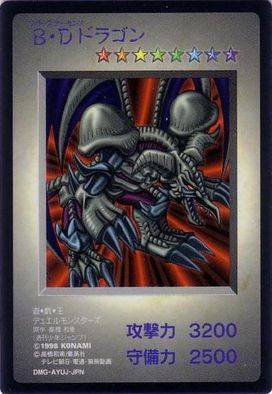 Black Skull Dragon (collector's card)