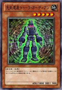 ChronomalyTulaGuardian-JP-Anime-ZX.png