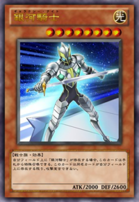 GalaxyKnight-JP-Anime-ZX.png