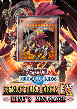 Structure Deck EX: King's Resonance