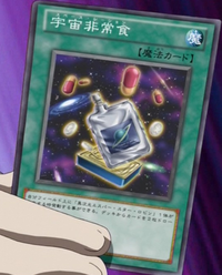 SpaceRation-JP-Anime-ZX.png