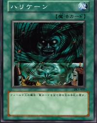 GiantTrunade-JP-Anime-DM-2.png