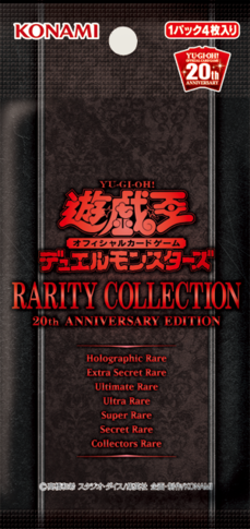 Rarity Collection 20th Anniversary Edition