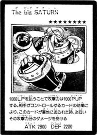 TheBigSaturn-JP-Manga-GX.png