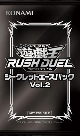 Secret Ace Pack Vol.2