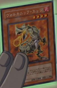 VolcanicSlicer-JP-Anime-GX.png