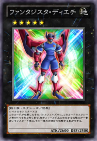 Playmaker-JP-Anime-ZX.png