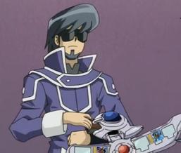 Duel Academy examiner