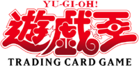 Yu-Gi-Oh! Japanese World Championship Qualifier 2012 participation card