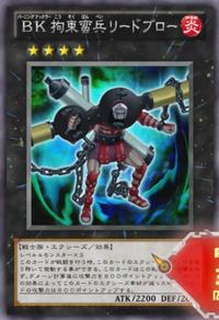 BattlinBoxerLeadYoke-JP-Anime-ZX.png