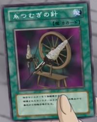 SpinningWheelSpindle-JP-Anime-DM.png