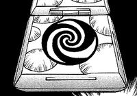 WarpCrest-JP-Manga-DDM.png