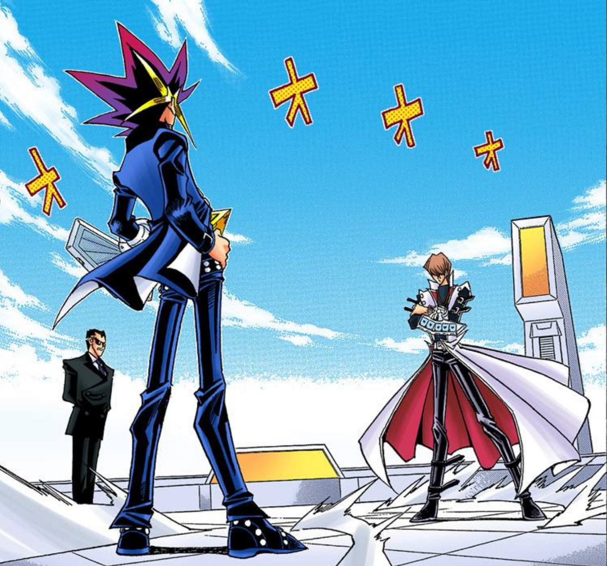 1200px-Dark_Yugi_VS_Kaiba_-_Battle_City.png