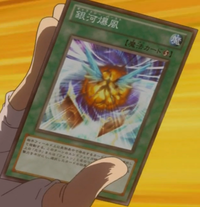 GalaxyBurst-JP-Anime-ZX.png