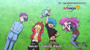 Never Looking Back.png