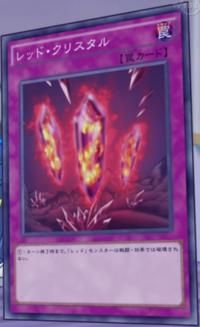 RedGem-JP-Anime-AV.png