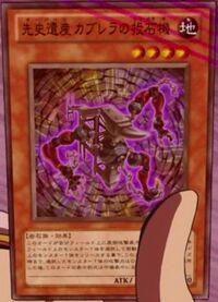 ChronomalyCabreraTrebuchet-JP-Anime-ZX.jpg