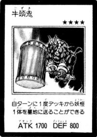 Gozuki-JP-Manga-GX.png