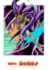 Yu-Gi-Oh! Duel 315 - bunkoban - JP - color.png