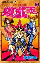 Yu-Gi-Oh! Vol 2 JP.jpg