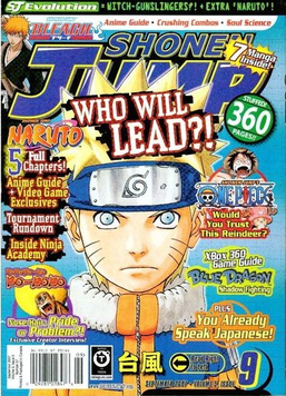 Shonen Jump Vol. 5, Issue 9