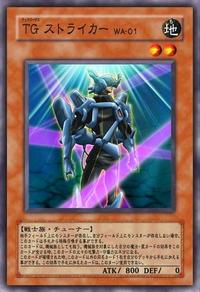 TGStriker-JP-Anime-5D.png