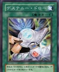 DestinyDraw-JP-Anime-GX.png