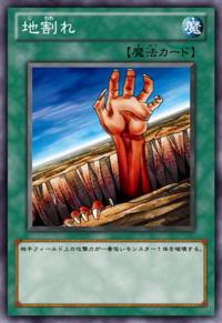Fissure-JP-Anime-AV.png