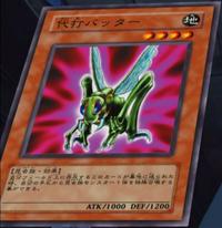 PinchHopper-JP-Anime-5D.png