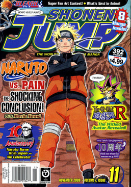 Shonen Jump Vol. 7, Issue 11