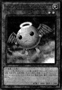 CyberPetitAngel-JP-Manga-OS.png