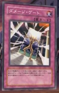 DamageGate-JP-Anime-5D.png