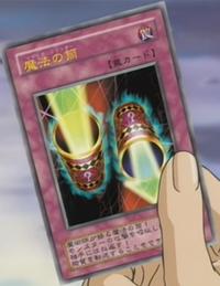 MagicCylinder-JP-Anime-DM.png