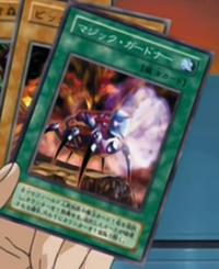 MagicReflector-JP-Anime-DM.png