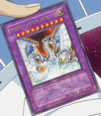 CyberEndDragon-JP-Anime-MOV2.png