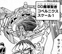 DDSavantCopernicus-JP-Manga-DY-NC.png