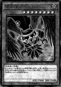 DarklordSuperbia-JP-Manga-OS.png