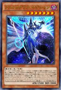 AstrographSorcerer-JP-Anime-AV-2.png