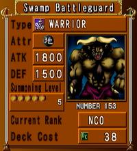 SwampBattleguard-DOR-NA-VG.png