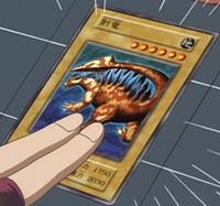 SwordArmofDragon-JP-Anime-DM.png