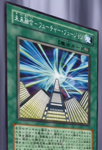 FutureFusion-JP-Anime-GX-2.png