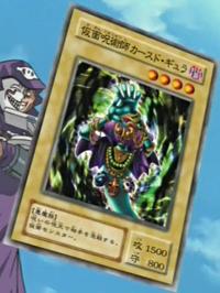 GrandTikiElder-JP-Anime-DM.png