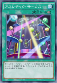 AcrobaticCircus-JP-Anime-AV.png