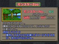 BambooMan-CapMon-MCBB-JP-VG.png