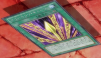 OrichalcumChain-JP-Anime-ZX.png