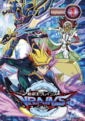 VRAINS Duel Box 1.png