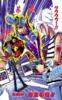 Yu-Gi-Oh! Duel 205 - bunkoban - JP - color.png